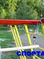 Домашний спортивный комплекс для детей в квартиру