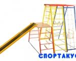 Флагман спортивный комплекс для маленькой квартиры
