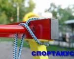 Домашний спорткомплекс для ребёнка от производителя