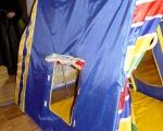 Детская палатка для двора, купить детский спортивный комплекс Украина, Спортакус