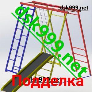 dsk999 украли разработки neposedasport.com